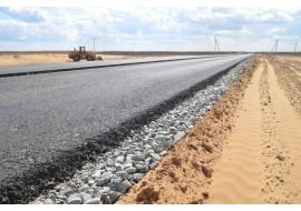 Дорожный пирог или как правильно построить дорогу