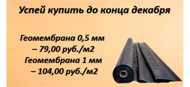 https://geo-dvor.ru/geotekstil-dornit